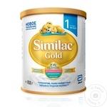 Similac Gold NR1 800r