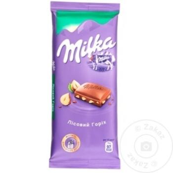 Ciocolata Milka alune 90g - cumpărați, prețuri pentru Metro - foto 1