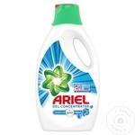 Detergent lichid Ariel Fresh 2,2l