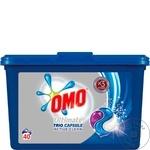 Detergent capsule Omo Ultimate Trio 40buc