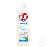Средство для мытья посуды Pur Aloe Vera 750мл
