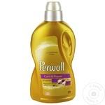 Гель для стирки Perwoll Care&Repair 1,8л