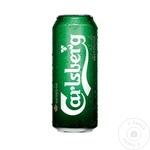 Bere blonda Carlsberg doza 0,5l