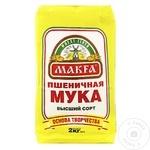 Faina de grau Makfa 2kg