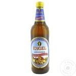 Пиво светлое безалкогольное Engel Keller Hell нефильтрованное 0,5л