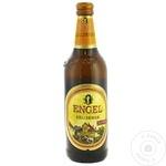 Пиво светлое Engel Keller Hell нефильтрованное 0,5л