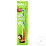 Зубная щетка Splat Kids детская 2-8 лет с ионами серебра
