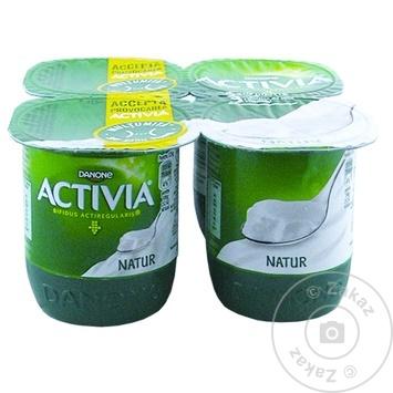 Iaurt Danone Activia natur 4x125g - cumpărați, prețuri pentru Metro - foto 4
