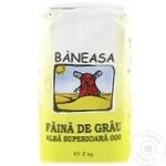 Faina de grau Baneasa 2kg