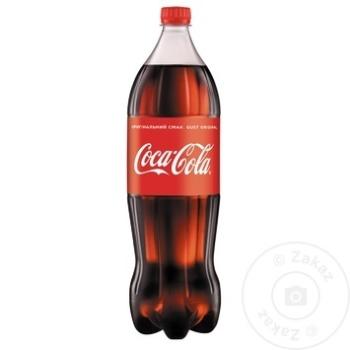 Bautura racoritoare carbogazoasa Coca Cola PET 6X1,5l - cumpărați, prețuri pentru Metro - foto 1