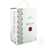 Vin Cricova National Muscat alb sec bag in box 3l