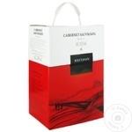 Vin Bostavan Cabernet-Sauvignon rosu sec bag in box 3l