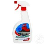 Detergent aragaz Master Cleaner 750ml