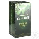 Ceai Greenfield verde in plicuri iasomie 25x2g
