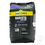 Cafea boabe Jacobs Barista 1kg