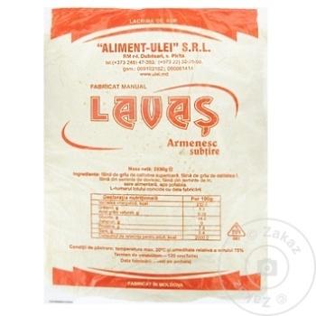 Lavas Armenesc subtire 3x90g - cumpărați, prețuri pentru Metro - foto 1