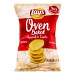 Chips Lays Paprica în Cuptor 125g