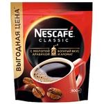 Cafea solubilă NESCAFE® CLASSIC 500g