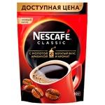 Cafea solubilă NESCAFE® CLASSIC 60g