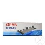 Резак (триммер) Sigma для бумаги A3 624х214х77мм