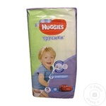 Scutece Pants Huggies Boy 13-17kg Nr.5 48buc