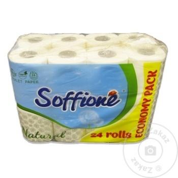 Hartie igienica Soffione Nature 3 straturi 24role - cumpărați, prețuri pentru Metro - foto 1