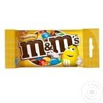 Drajeuri M&M's cu arahide 45g