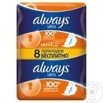 Прокладки Always Ultra Quatro 40шт