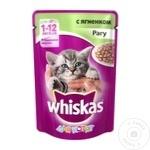 Hrana pentru pisici Whiskas junior miel 85g