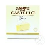 Cascaval Brie Castello 125g