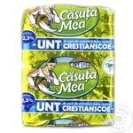 Масло Casuta Mea cливочное 72,5% 200г
