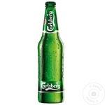 Bere blonda Carlsberg sticla 0,5l
