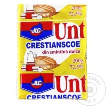 Unt Crestianscoe JLC din smantana dulce 72.5% 200g - cumpărați, prețuri pentru Metro - foto 2