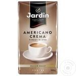 Cafea macinata Jardin Americano 250g