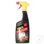 Detergent aragaz Sano Forte 750ml