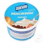 Crema de branza Mascarpone Zanetti 500g