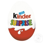 Ou de ciocolata Kinder cu surpriza 20g