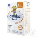 Similac Clasic NR3 600g