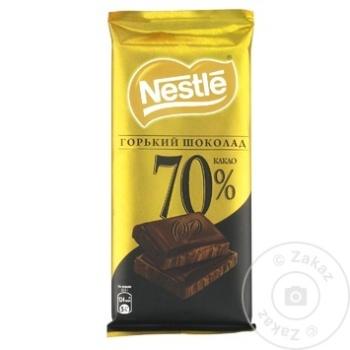 Ciocolata Nestle neagra 70% cacao 90g - cumpărați, prețuri pentru Metro - foto 1