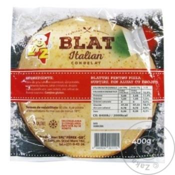 Blat pizza 2x2 400g - cumpărați, prețuri pentru Metro - foto 2