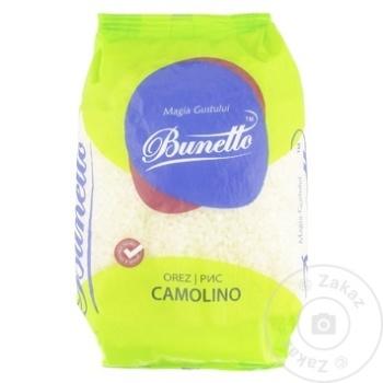 Orez Bunetto camolino 900g - cumpărați, prețuri pentru Metro - foto 1
