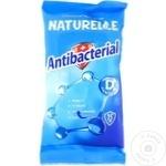 Салфетки влажные антибактериальные Naturelle 15шт