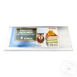 Обложки для книг Prostand 4кл рус