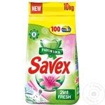 Detergent automat Savex Powerzyme 10kg