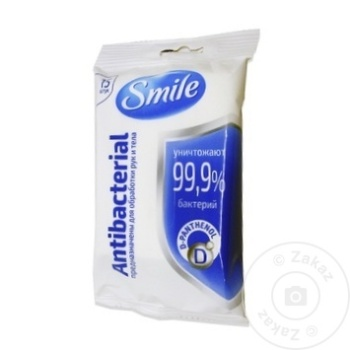 Servetele umede Smile Antibacterial 15buc - cumpărați, prețuri pentru Metro - foto 1