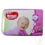 Подгузники Huggies Ultra Confort Girl 8-14кг Nr.4 80шт