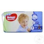 Scutece Huggies Ultra Confort Boy 12-22kg Nr.5 64buc