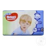 Scutece Huggies Ultra Confort Boy 10-16kg Nr.4+ 68buc