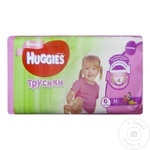 Scutece Pants Huggies Girl 16-22kg Nr.6 44buc