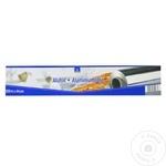 Фольга алюминиевая Horeca Select 200м x 45см